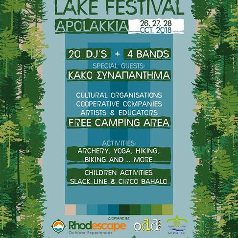 Lake Festival Apolakkia Village (26-28 Oct, 2018), be there!