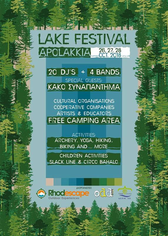 Apolakkia Village, Lake Festival, October 2018, Rhodes