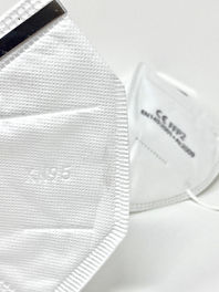 kure-medical-supply-shop-kn95-masks-3.jp