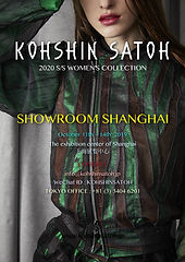SHANGHAI_DM_Kohshin Satoh_2020SS.jpg