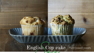 ENGLISH CUP CAKE SOY