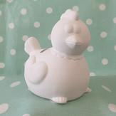 Chicken - Small