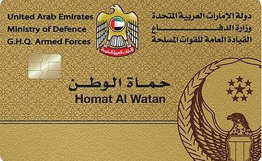 homat-al-watan_edited_edited.jpg