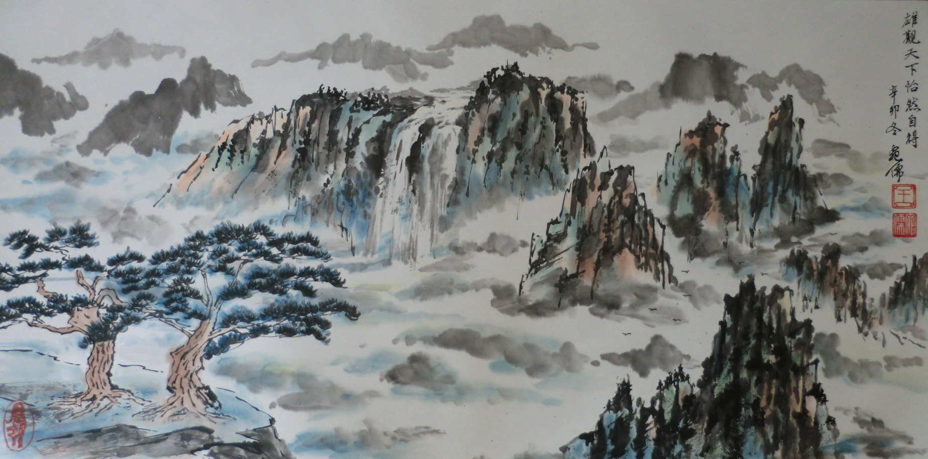 Sea of Clouds (Commissioned artwork)