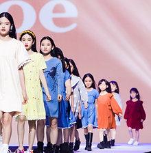 Child Model Class - Level III