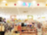 shop-hitachinaka.jpg