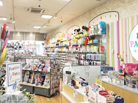 shop-mitominami.jpg