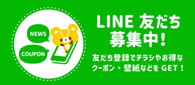 line-top-image02.png