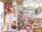 パティズ南陽店04.jpg