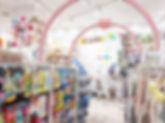 b-morioka-shop.jpg