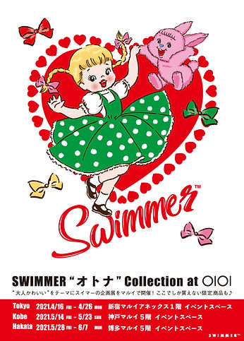 SWIMEER_キーアート2_1200.jpg