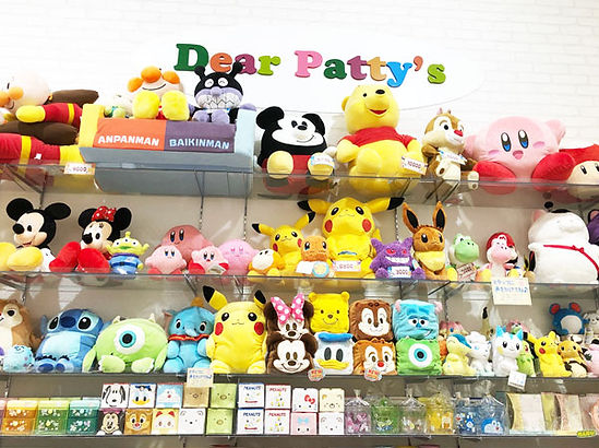 shop-moriya.jpg