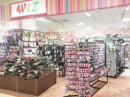 sendainakayama-shop.jpg