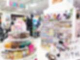 shop-kooriyamahiwada.jpg