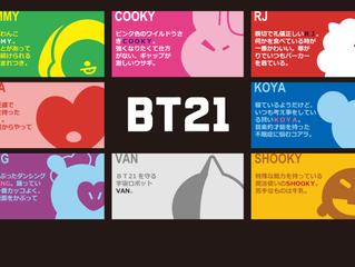 BT21オフィシャルグッズ大好評展開中!