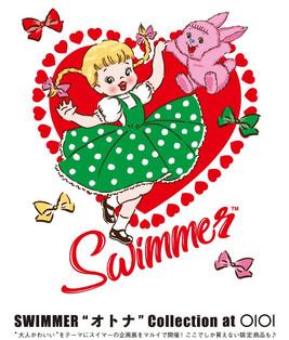 "【SWIMMER""オトナ""Collection at ○I○I】  <神戸マルイ> 営業時間変更のお知らせ"