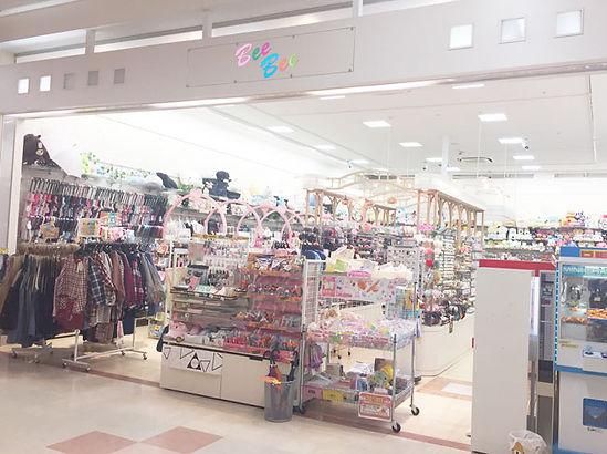 b-ichinoseki-shop.jpg