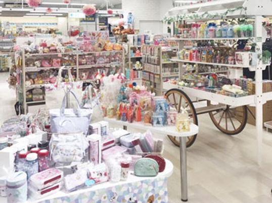 shop-iwaki.jpg