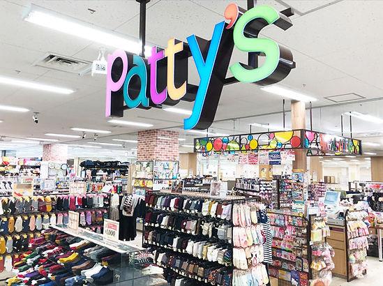 shop-kumagaya.jpg