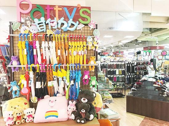 shop-sakuragaoka.jpg