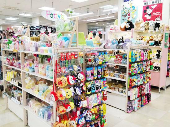 shop-shinmatsudo.jpg