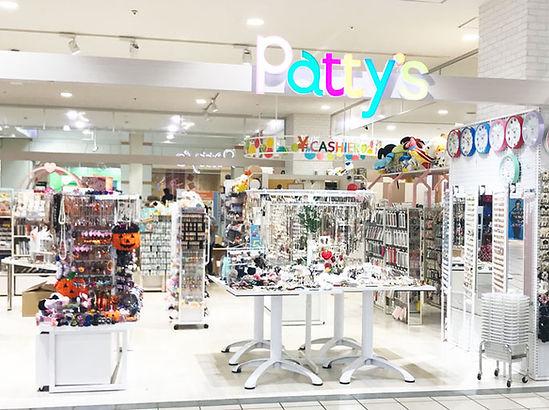 shop-sayama.jpg