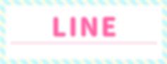 line-c-t-s.png