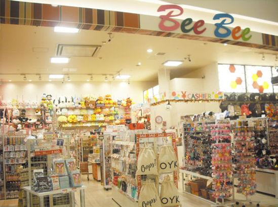 shop-nishiarai.jpg