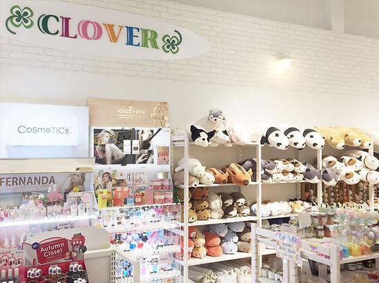 shop-oyamayuen.jpg