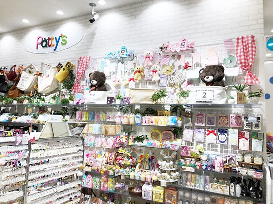shop-yukarigaioka.jpg