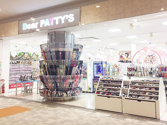 shop-utsunomiya.jpg