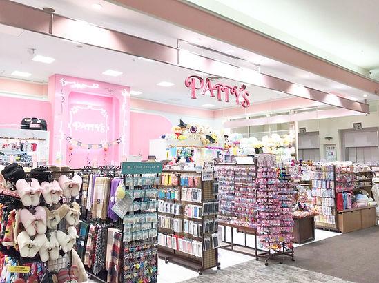 パティズ札幌元町店01.jpg