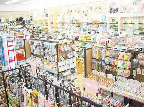 shop-sukagawa.jpg