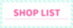 shop-list-t-s.png