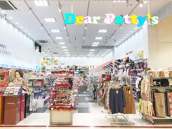 shop-kooriyama.jpg