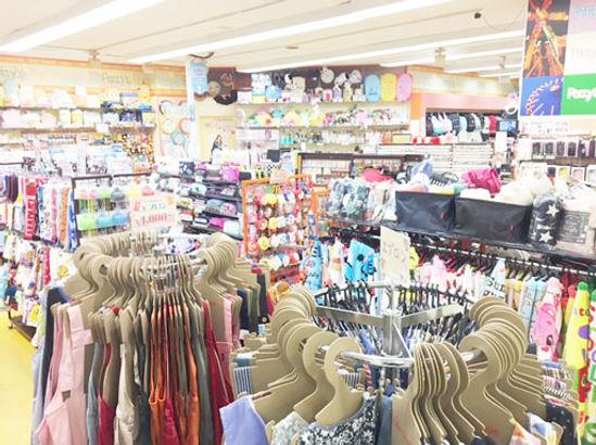 shop-souma.jpg