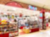 shop-nagatsuda.jpg