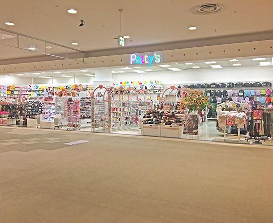shop-tomiya.jpg