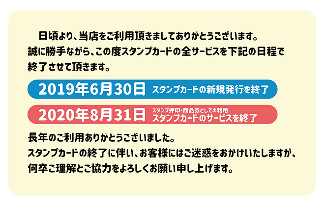 LP-top-text05.png