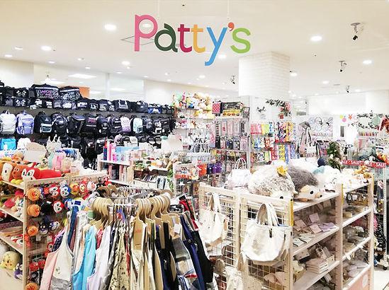 shop-hiratsuka.jpg
