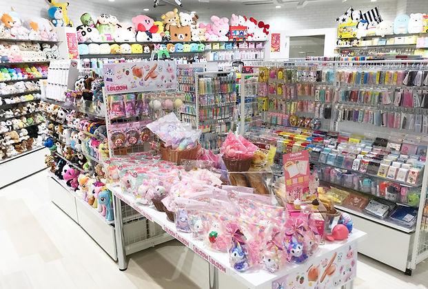 shop-futyu.jpg
