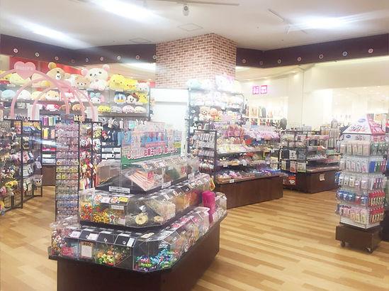 kamaishi-shop.jpg