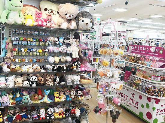 shop-mitsukyo.jpg