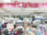 shop-niiza.jpg