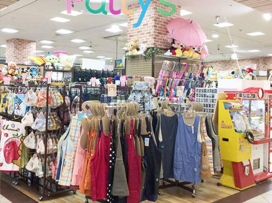 shop-dekky401.jpg