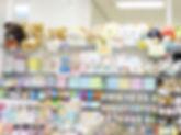 shop-shirakawa.jpg