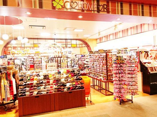 shop-oyama.jpg
