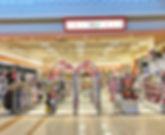 shop-sanuma.JPG