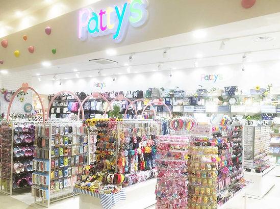 パティズ柏店 店舗写真.JPG