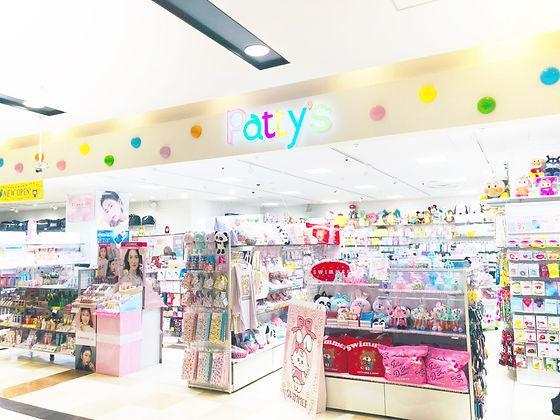 店舗写真_20210323.jpg